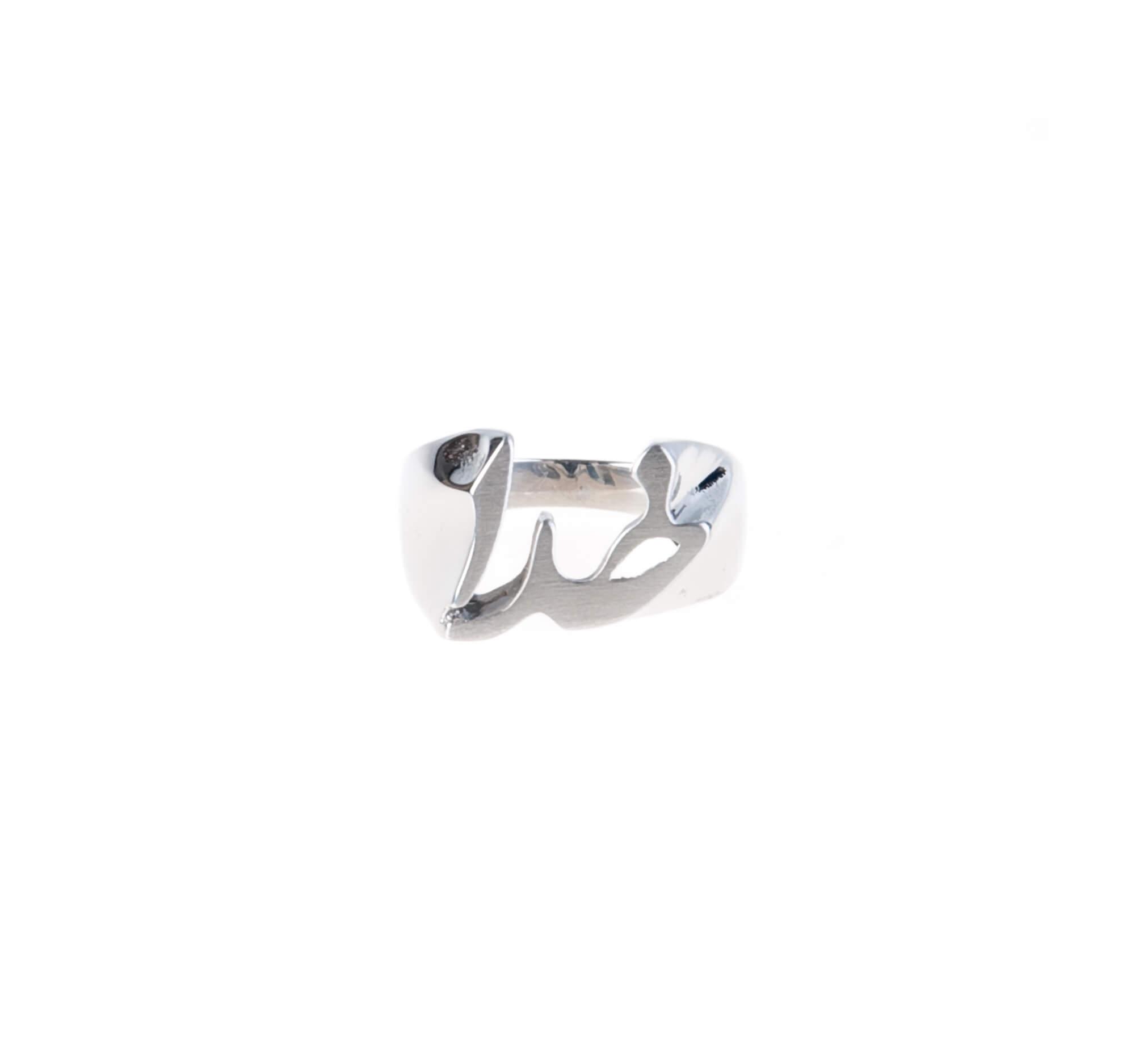 انگشتر مردانه استیل نقره ای با طرح خدا کد RI1002