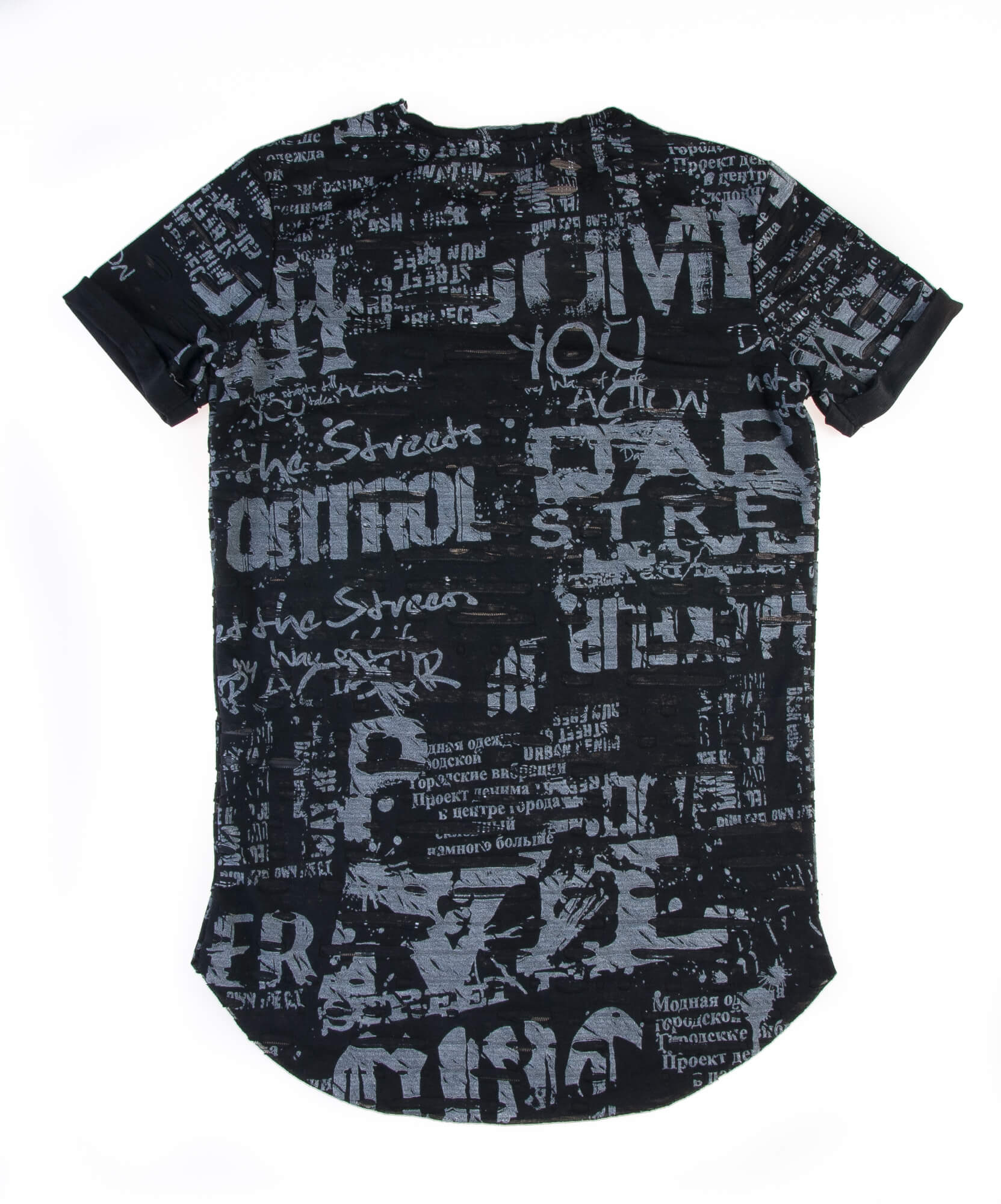 تی شرت مردانه برند ماچ مور S1026- MUCH MORE