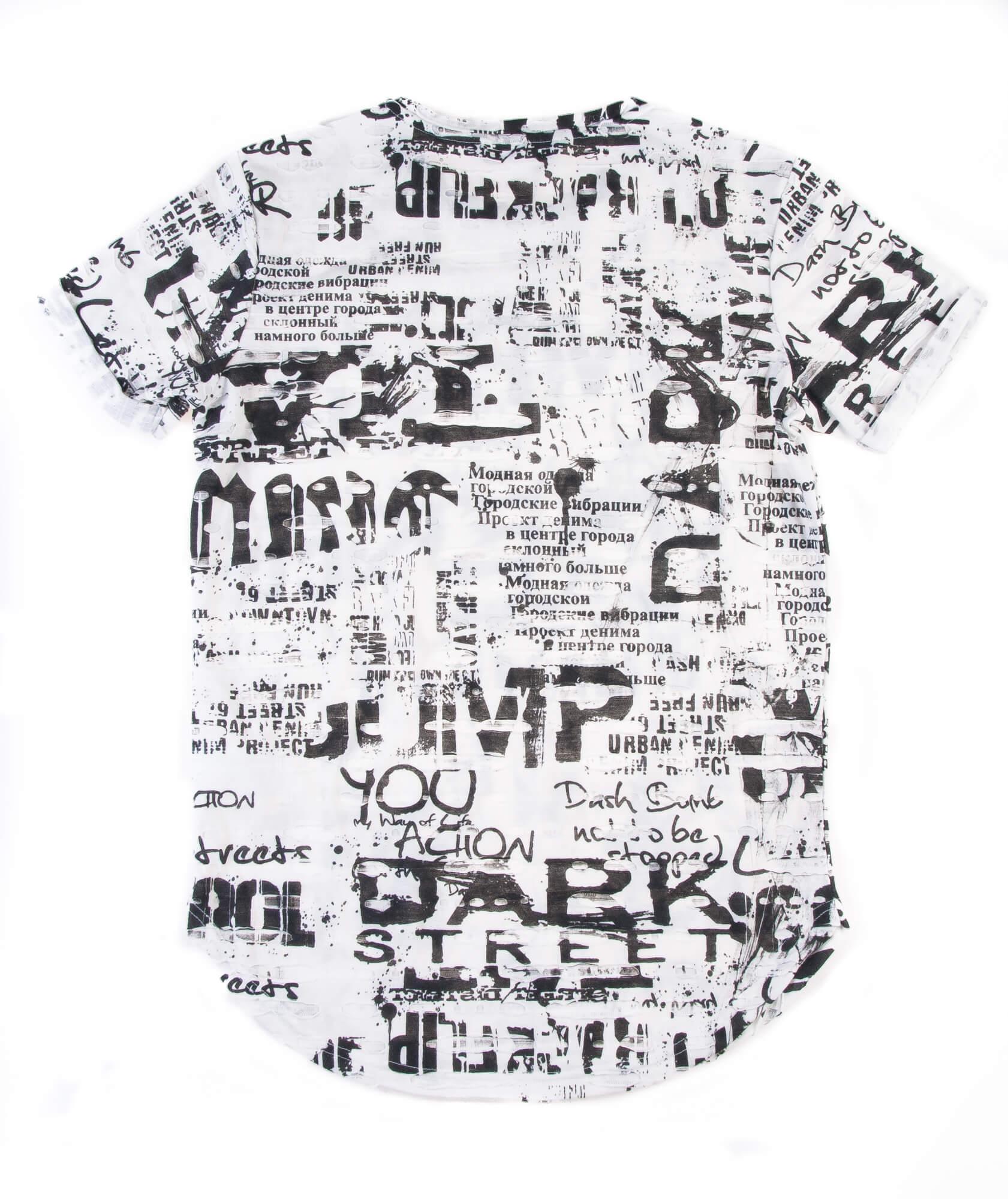 تی شرت مردانه برند ماچ مور S1027- MUCH MORE
