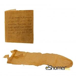 مجله خبری ایشومر PIC-Recovered-2 تاریخچه استفاده از کاندوم سبک زندگي سلامت و پزشکی  کاندوم خرید کاندوم