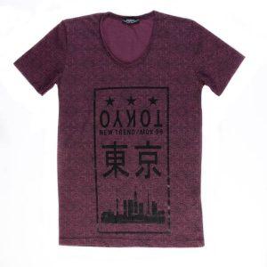 تی شرت مردانه طرح دار madmext کد TS1067