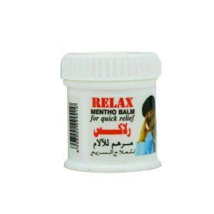 ویکس ریلکس RELAX پماد موضعی ضد درد 9 گرم