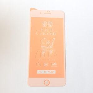 گلس محافظ صفحه نمایش سرامیکی مات 9D اپل مدل 8 پلاس سفید