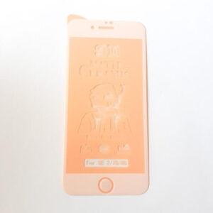 گلس محافظ صفحه نمایش سرامیکی مات 9D اپل مدل SE سفید